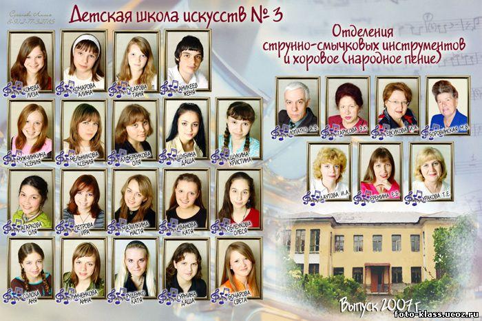 Сборник Школьных Виньеток ( 8 Шт)