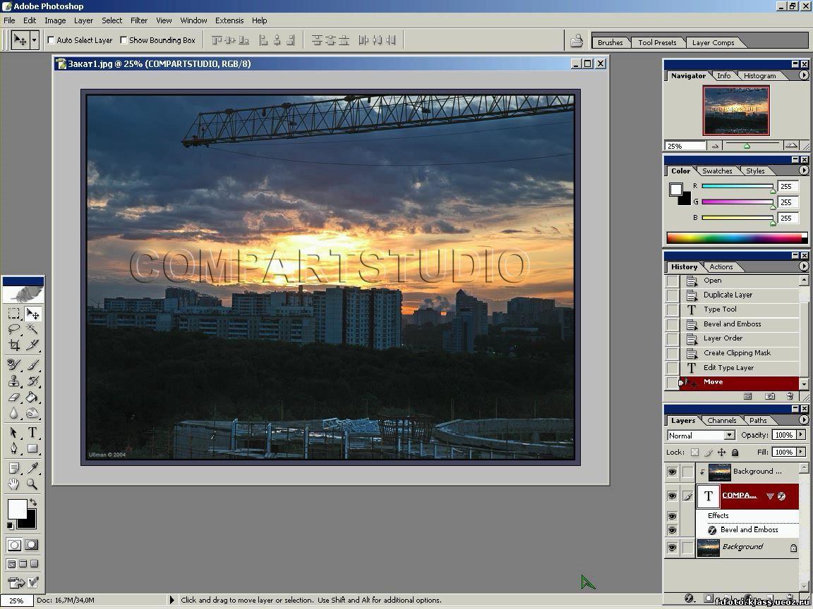 Как сделать логотип на фото в фотошопе